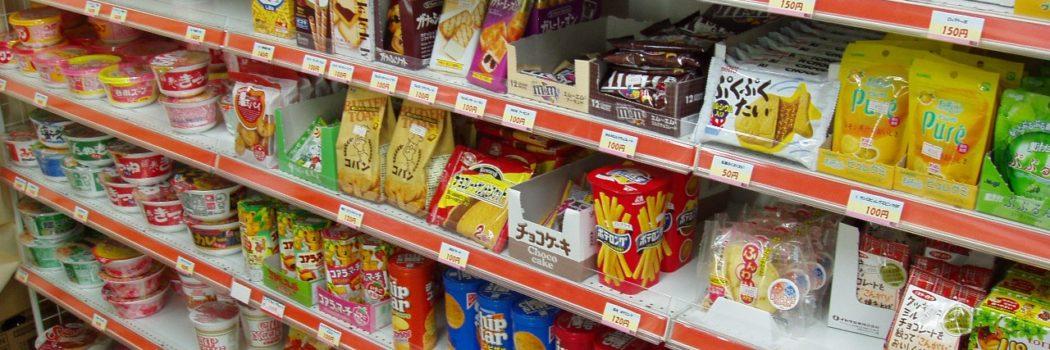 Japan Hacks – Snacking in Japan