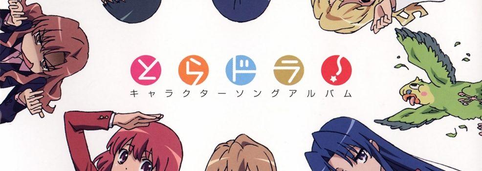 Anime Japanese – I & You