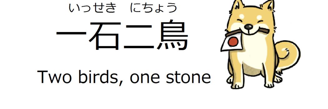 Japanese Idioms & Proverbs