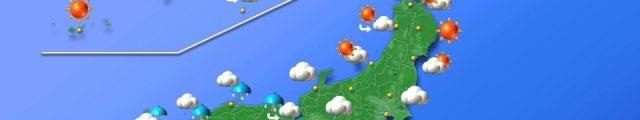 Japanese Weather