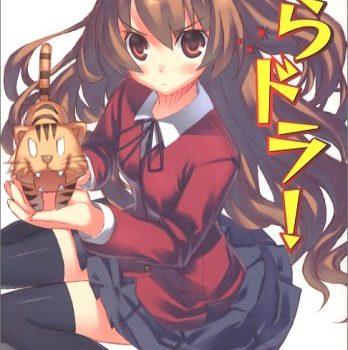 5 Japanese Light Novels (in Japanese) for Beginners