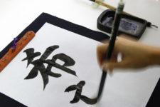 how to draw kanji