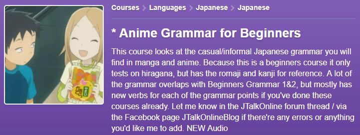 Anime Japanese Vocabulary