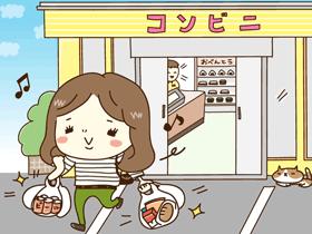 konbini Complex Japanese Sentences