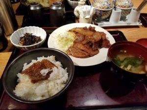 Japanese Values gratitude food
