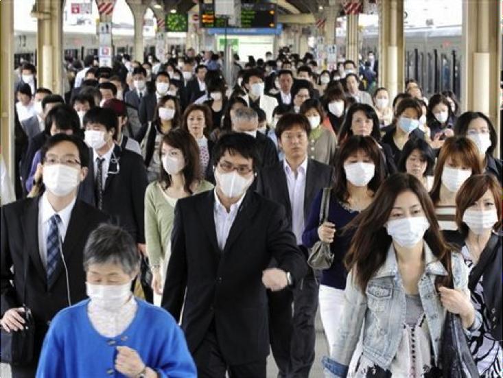 Being Sick in Japan