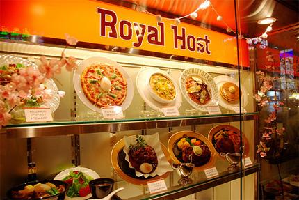 Restaurants in Japan