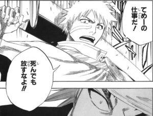 Bleach How to Use Manga to Study Japanese