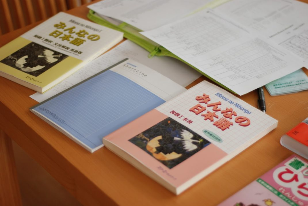Japanese Textbooks for Teaching Yourself Japanese