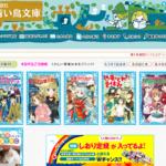 Beginner Japanese Reading