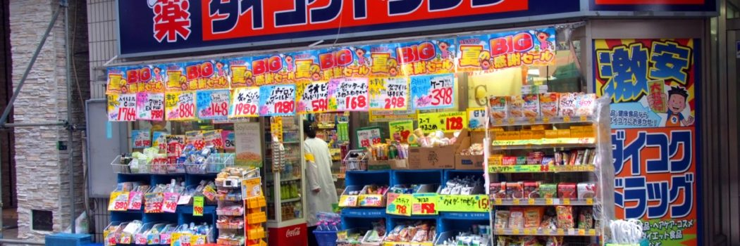 Japan Hacks – What to do if you're sick in Japan