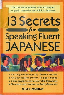 "Being ""Fluent"" In Japanese"