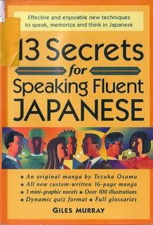 "Being ""Fluent"" In Japanese"