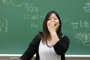 Studying Japanese in Japan