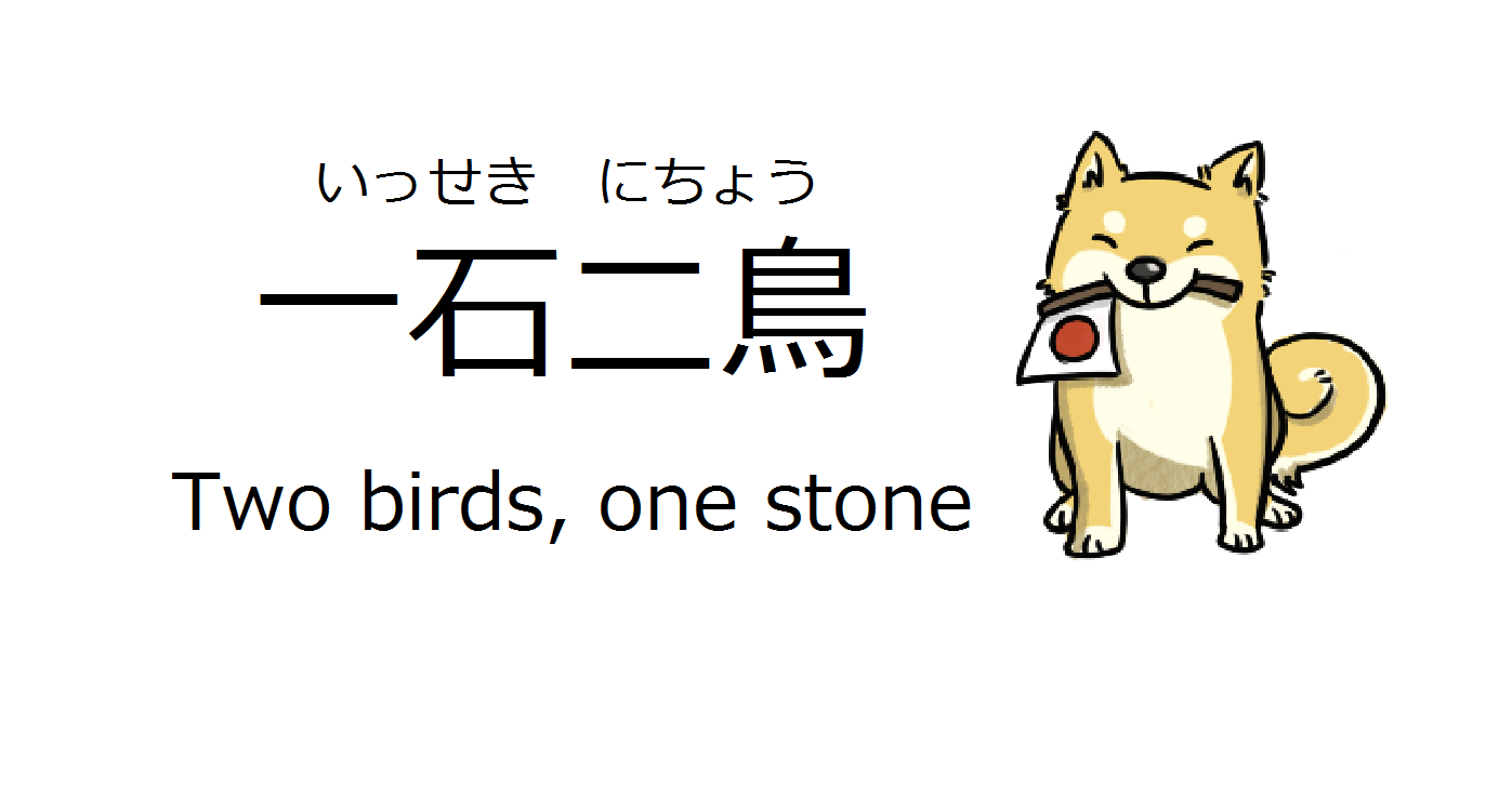 Japanese Idioms & Proverbs