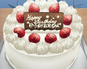 Birthdays in Japan