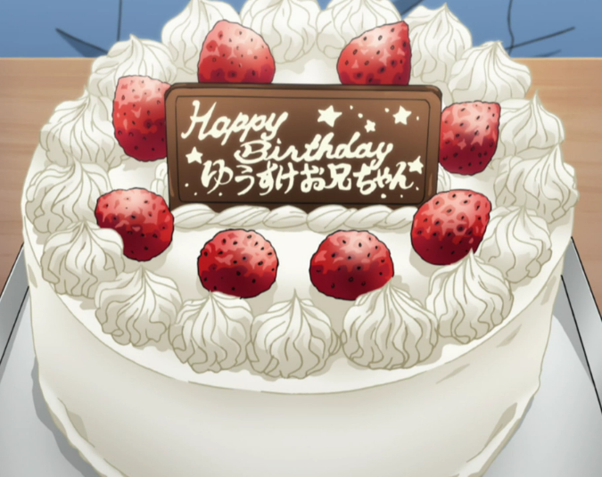 Online Birthday Cakes In Japan