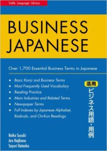 Learning Business Japanese