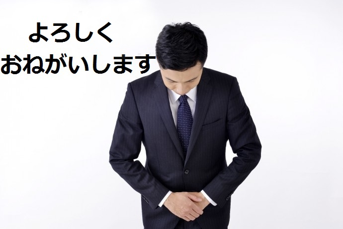 Learning Business Japanese as a Beginner II