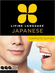 Best Japanese Study Resources Living Language Japanese