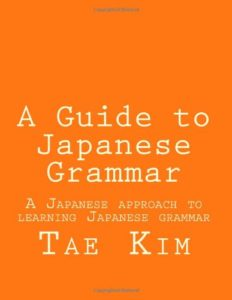 Best Japanese Study Resources
