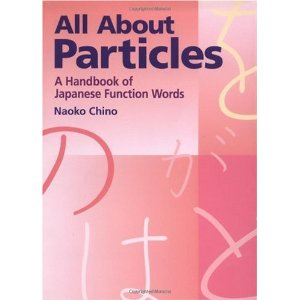 Best Japanese Study Resources all about particles