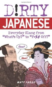 dirty japanese Best Japanese Study Resources