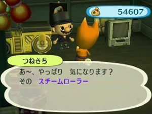 animal crossing Video Game Japanese