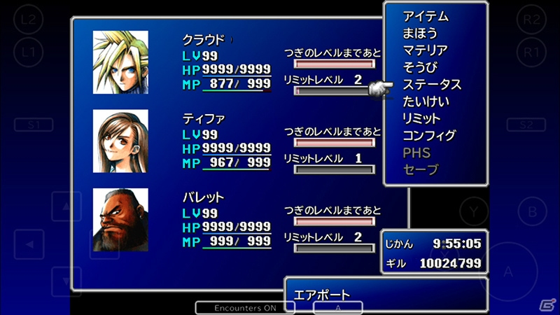 final fantasy 7 menu Video Game Japanese