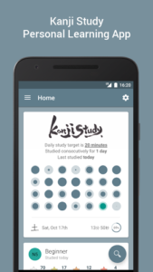 Top 10 Japanese Language Android Apps kanji study app
