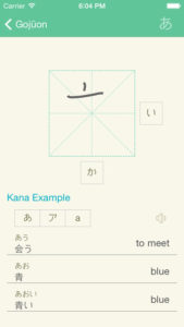 Top 10 Japanese Language Android Apps learning japanese