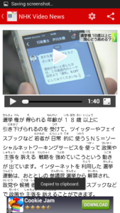 Top 10 Japanese Language Android Apps nhk news video