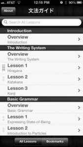 Top 10 Japanese Language Android Apps tae kim's grammar