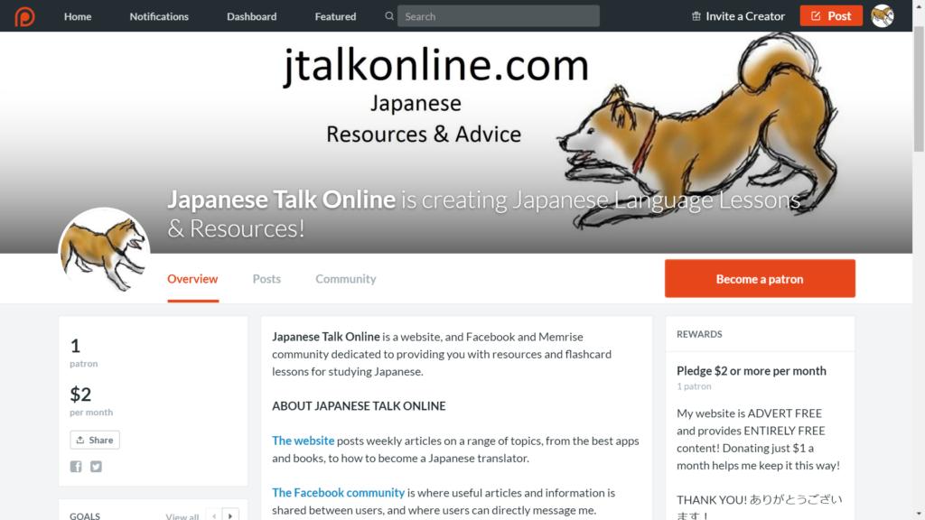 Japanese Talk Online Patreon