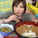 Beginner Japanese Listening youtube