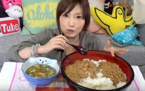 Passing JLPT N5 N4 Listening Japanese YouTube