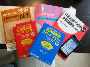 jlpt-n1-books More Tips for Studying for the JLPT N1