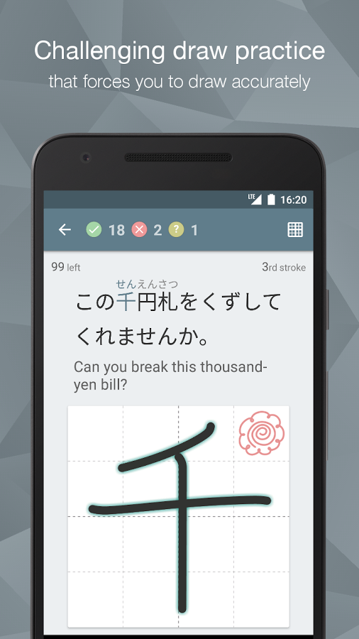 Review of Japanese Kanji Study Android App