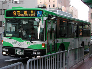 Japan for the First Time Bus