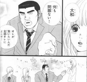 ore monogatari How to Use Manga to Study Japanese