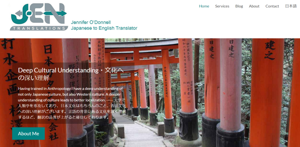 How to Become a Japanese Translator Japanese Translation Website