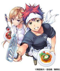 Hobbies in Japanese shokugeki no soma