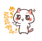 Learn Kansai-ben With Cats