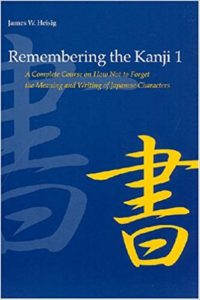 Afraid of Kanji Remembering the Kanji