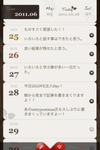App Diary in Japanese
