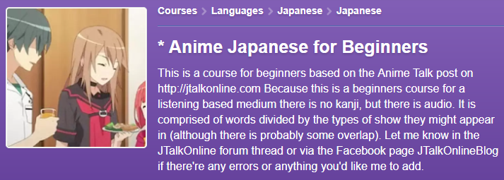 UPDATES to Anime Japanese Vocabulary and Grammar