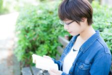JLPT's Over, What Now?