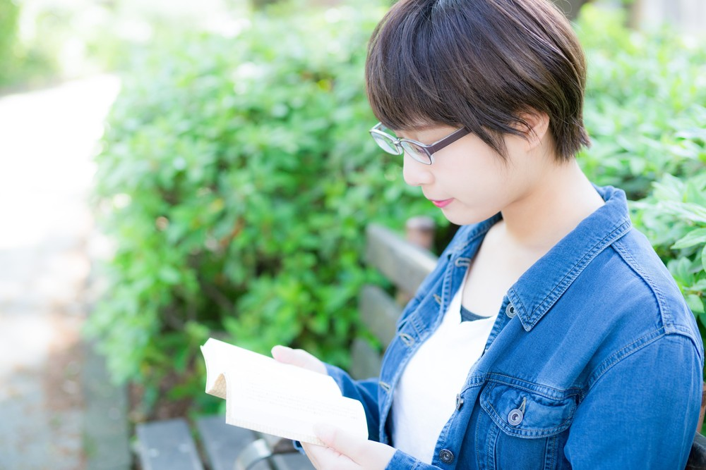 The JLPT is Over, What Now?