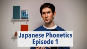 Improve Japanese Pronunciation