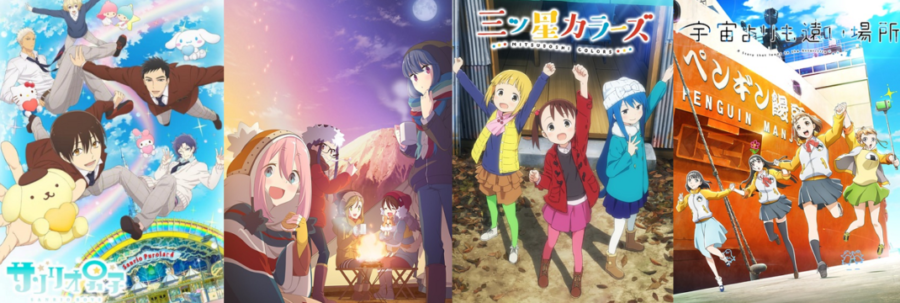 Winter 2018 Anime – Good Anime for Studying Japanese